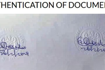 Authentication of Documents in Nigeria Ministry of Foreign Affairs, How to Authenticate Documents in Nigeria