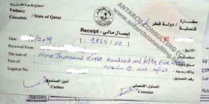 Qatar Embassy Legalization Receipt